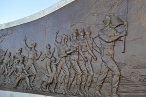 Heroes Acre: Bronze Relief